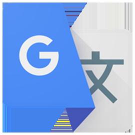 谷歌翻译安卓app下载